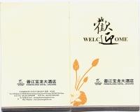 http://cedrickeymenier.com/files/gimgs/th-269_hotel-recto-x.jpg